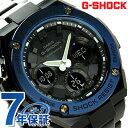 GST-W110BD-1A2ER G-SHOCK Gスチール 電波ソーラー カシオ Gショック メンズ 腕時計 ブラック×ブルー【あす楽対応】