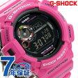 GW-9300SR-4ER G-SHOCK マッドマン マスターオブG 腕時計 カシオ Gショック ブラック×ピンク【あす楽対応】