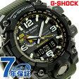GWG-1000-1A3ER G-SHOCK マッドマスター 電波ソーラー メンズ 腕時計 カシオ Gショック ブラック×カーキ【あす楽対応】