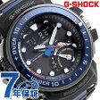 GWN-Q1000-1AER G-SHOCK ガルフマスター 電波ソーラー メンズ 腕時計 カシオ Gショック ブラック【あす楽対応】