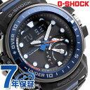 GWN-Q1000-1AER G-SHOCK ガルフマスター 電波ソーラー メンズ 腕時計 カシオ Gショック ブラック