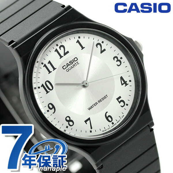 カシオ 腕時計 チープカシオ 海外モデル ラウンド MQ-24-7B3DF CASIO シルバー×ブラック チプカシ 時計