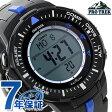 カシオ プロトレック ソーラー トリプルセンサー PRG-300-1A2DR CASIO PRO TREK 腕時計 ブラック×ブルー【あす楽対応】