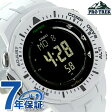カシオ プロトレック ソーラー トリプルセンサー PRG-300-7DR CASIO PRO TREK 腕時計 ブラック×ホワイト【あす楽対応】