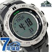 カシオ プロトレック トリプルセンサー メンズ 腕時計 PRW-3100-1DR CASIO PRO TREK ブラック【あす楽対応】