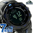 カシオ プロトレック トリプルセンサー 電波ソーラー PRW-3100Y-1DR CASIO PRO TREK 腕時計 ブラック