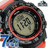 カシオ プロトレック マルチフィールドライン 方位計 PRW-3500Y-4DR CASIO PRO TREK メンズ 腕時計 電波ソーラー オレンジ