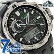 カシオ プロトレック トリプルセンサー 電波ソーラー PRW-6000-1DR CASIO PRO TREK 腕時計 ブラック