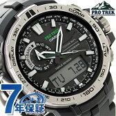 カシオ プロトレック トリプルセンサー 電波ソーラー PRW-6000-1DR CASIO PRO TREK 腕時計 ブラック【あす楽対応】