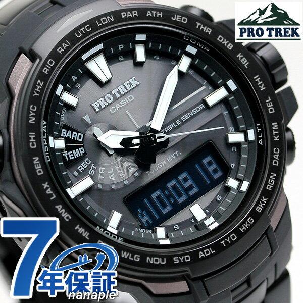 カシオ プロトレック 電波ソーラー メンズ 腕時計 PRW-6100YT-1ER CASIO PRO TREK ブラック【対応】 [新品][7年保証][送料無料]