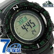 カシオ プロトレック 電波ソーラー トリプルセンサー PRW-S3500-1DR CASIO PRO TREK 腕時計 ブラック×グリーン【あす楽対応】