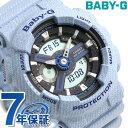 Baby-G レディース デニム ワールドタイム 腕時計 B...