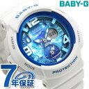 Baby-G ビーチトラベラーシリーズ レディース 腕時計 BGA-190GL-7BDR カシオ ベビーG
