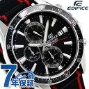 カシオ エディフィス クロノグラフ 海外モデル メンズ EFR-546C-1AVUEF CASIO EDIFICE 腕時計