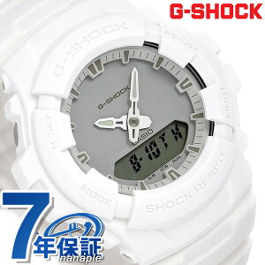 G-SHOCK CASIO G-100CU-7ADR メンズ 腕時計 カシオ Gショック スペシャルカラー グレーシルバー 時計【あす楽対応】