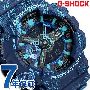 G-SHOCK CASIO GA-110TX-2ADR メンズ 腕時計 カシオ Gショック ミストテクチャー ブラック × ブルー 時計【あす楽対応】