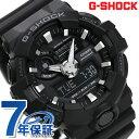 G-SHOCK ブラック CASIO GA-700-1BDR メンズ 腕時計 カシオ Gショック コンビネーション オールブラック 時計【あす楽対応】