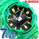 G-SHOCK CASIO GAX-100MB-3ADR G...
