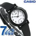 楽天腕時計のななぷれ【エントリーでさらにポイント+4倍!21日20時〜26日1時59分まで】 カシオ チープカシオ レディース 腕時計 LQ-139B-1BDF CASIO ホワイト×ブラック 時計