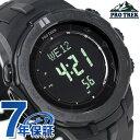 カシオ プロトレック トリプルセンサー PRW-3100Y-1BDR 電波ソーラー メンズ 腕時計 CASIO