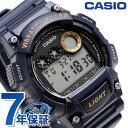 カシオ チプカシ バイブレーションアラーム 10気圧防水 W-735H-2AVCF CASIO 腕時計