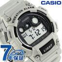 カシオ チプカシ バイブレーションアラーム 10気圧防水 W-735H-8A2VDF CASIO 腕時計