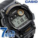 カシオ チプカシ バイブレーションアラーム 10気圧防水 W-735HB-1AVCF CASIO 腕時計