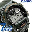 カシオ チプカシ バイブレーションアラーム 10気圧防水 W-735HB-3AVCF CASIO 腕時計