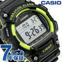 カシオ チプカシ バイブレーションアラーム 10気圧防水 W-736H-3AVCF CASIO 腕時計