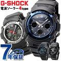 【今ならポイント最大25.5倍】 G-SHOCK 電波 ソーラー 電波時計 AWG-M100 アナデジ 腕時計 カシオ G...