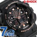 G-SHOCK スペシャルカラー オールブラック メンズ 腕時計 GA-100GBX-1A4DR Gショック【あす楽対応】