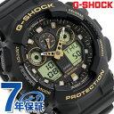 G-SHOCK スペシャルカラー クオーツ メンズ 腕時計 ...