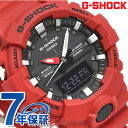G-SHOCK ベーシック ブラック メンズ 腕時計 GA-800-4