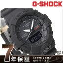 G-SHOCK 35周年記念モデル オールブラック メンズ ...