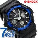 G-SHOCK ベーシック 電波ソーラー メンズ 腕時計 G...
