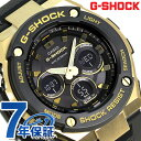 G-SHOCK Gスチール ミドルサイズ ソーラー メンズ 腕時計 GST-S300G-1A9DR ...