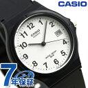 カシオ チープカシオ カレンダー アナログ ユニセックス MW-59-7BVDF CASIO 腕時計 ホワイト×ブラック 時計
