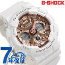 G-SHOCK 海外モデル Sシリーズ ユニセックス 腕時計 GMA-S120MF-7A2DR カシオ Gショック ピンク×ホワイト【あす楽対応】