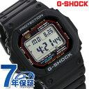 20日は全品5倍でポイント最大22倍  G-SHOCK CASIO 電波 ソーラー GW-M5610-1ER 5600シリーズ 腕時計 カシオ Gショック アウトドア ブラック 時計