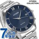 シチズン 薄型 電波ソーラー メンズ 腕時計 AS1060-54L CITIZEN ネイビー 時計