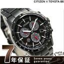シチズン トヨタ 86 限定モデル ソーラー メンズ 腕時計 BL5495-64E CITIZEN オールブラック