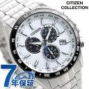 シチズン エコドライブ電波時計 クロノグラフ メンズ 腕時計 CB5874-90A CITIZEN ...