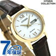 シチズン ソーラー デイデイト レディース 腕時計 EW3252-07A CITIZEN ホワイト
