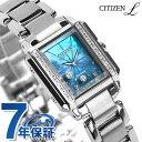 シチズン エル エコドライブ 限定モデル ダイヤモンド レディース 腕時計 EG7060-93W CITIZEN L【あす楽対応】