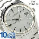 ザ・シチズン ソーラー チタニウムモデル メンズ 腕時計 AQ1020-51A THE CITIZEN シルバー