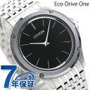 シチズン エコドライブワン ソーラー メンズ 薄型 時計 AR5000-50E Eco Drive One