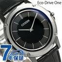シチズン エコドライブワン メンズ 腕時計 AR5024-01E CITIZEN ブラック
