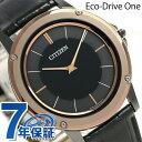 シチズン エコドライブワン メンズ 腕時計 AR5025-08E CITIZEN ブラック