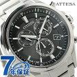【7月末入荷予定分 予約受付中♪】AT3050-51E シチズン アテッサ クロノグラフ 電波ソーラー CITIZEN ATTESA メンズ 腕時計 ブラック