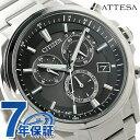 AT3050-51E シチズン アテッサ クロノグラフ 電波ソーラー CITIZEN ATTESA メンズ 腕時計 ブラック【あす楽対応】